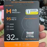 thẻ nhớ lắp cho camera hành trình
